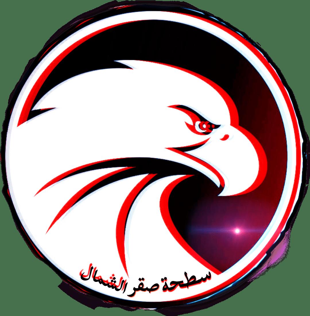 سطحة شمال الرياض صقر الشمال لنقل السيارات المعطلة والمصدومة